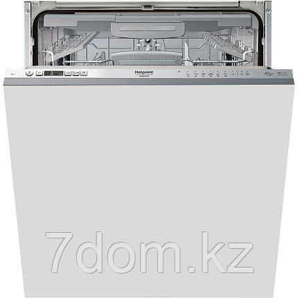 Встр.Посудомоечная машина Hotpoint-ARISTON HIO 3C23 WF, фото 2