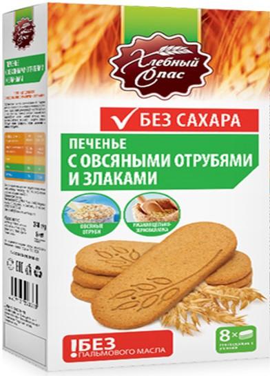 Печенье сдобное с овсяными отрубями и злаками