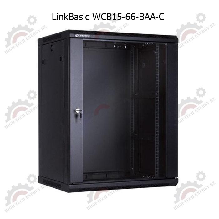 LinkBasic WCB18-66-BAA-C Шкаф настенный 18U, 600*600*901, цвет чёрный, передняя дверь стеклянная