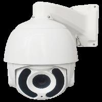 IP PTZ камера ZKTeco PL-55D18E