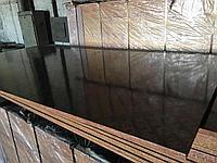 Фанера Ламинированная 18мм 2 сорт черная