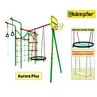 Уличный детский спортивный комплекс Kampfer Aurora Plus
