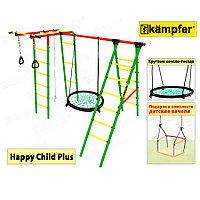 Уличный детский спортивный комплекс Kampfer Happy Child Plus