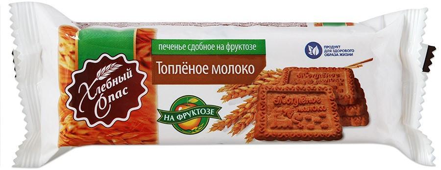 Печенье Хлебный спас топленое молоко на фруктозе