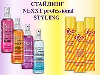 Nexxt professional Стайлинг для волос