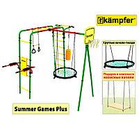 Уличный детский спортивный комплекс Kampfer Summer Games Plus