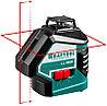 """Нивелир лазерный """"LL360-3"""", 360 градусов, 20м / 70м (детектор), сверхъяркий, KRAFTOOL 34645-3"""