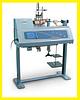 Цифровая испытательная установка на срез S277-01 для грунта