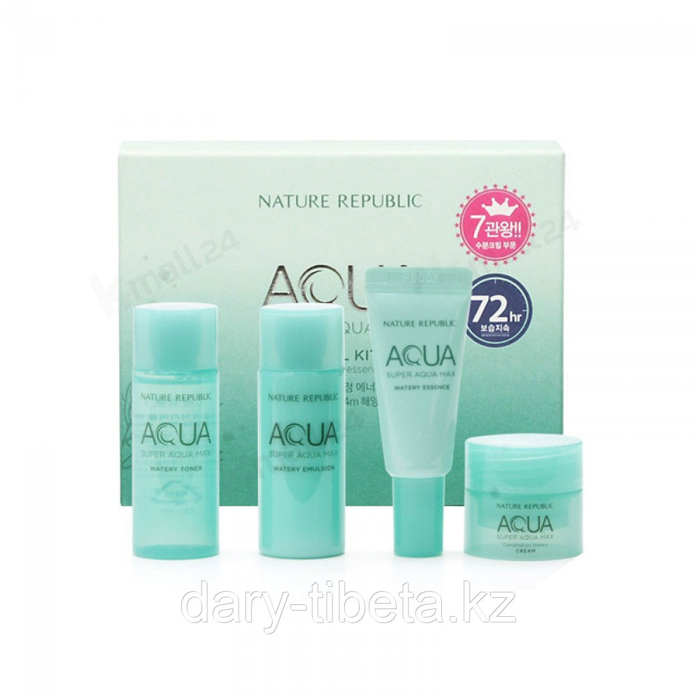 Nature Republic Super Aqua Max Combination Trial Kit 4 Item- Мини сет