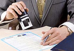 Обязательная сертификация товаров в РК