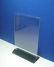Менюхолдер тейбл тент А4 вертикальный полистирол 2мм черн