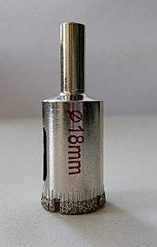 Сверло трубчатое алмазное 18мм