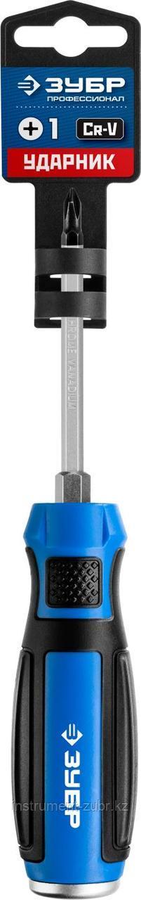 Отвертка ударная, сквозной Cr-V стержень, PH1 x 75 мм, усилитель под ключ, магнитный наконечник