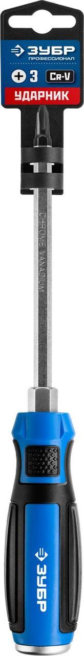 Отвертка ударная, сквозной Cr-V стержень, PH3 x 150 мм, усилитель под ключ, магнитный наконечник