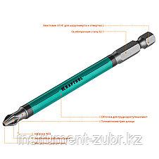 "Биты, PH2, 100 мм Optimum Line, тип хвостовика E 1/4"", 10 шт в блистере, KRAFTOOL, фото 2"