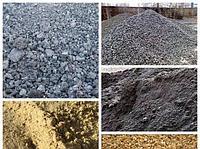 Песок, щебень, отсев, уголь