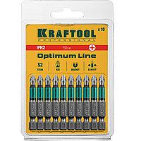"""Биты, PH2, 50 мм, Optimum Line, тип хвостовика E 1/4"""", 10 шт в блистере, KRAFTOOL"""