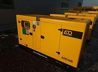 Дизельный генератор ADD POWER ADD 30 R (24 кВт), фото 1