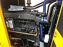 Дизельный генератор ADD POWER ADD 30 R (24 кВт), фото 7