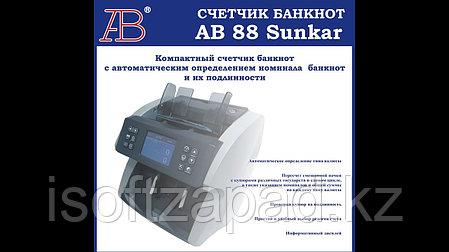 Счетчик банкнот AB 88 SUNKAR, фото 2