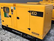 Дизельный генератор ADD POWER ADD 35 R (28 кВт)