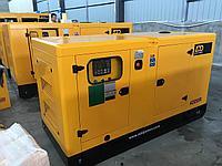 Дизельный генератор ADD POWER ADD 55 R (40 кВт), фото 1
