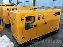 Дизельный генератор ADD POWER ADD 55 R (40 кВт)