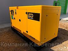 Дизельный генератор ADD POWER ADD 80 R (64 кВт)