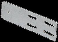 Пластина соединительная h 80mm IEK HDZ