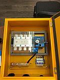Дизельный генератор ADD POWER  ADD 110 R (88 кВт), фото 9