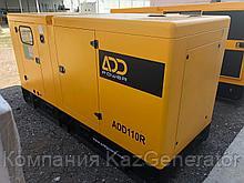 Дизельный генератор ADD POWER  ADD 110 R (88 кВт)