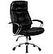 Кресло LK-14 Chrome, фото 2