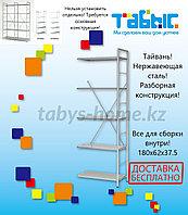 """Стеллаж для торговли """"Табыс"""" ЕР 9885 A из 5-и полок, торговое оборудование"""
