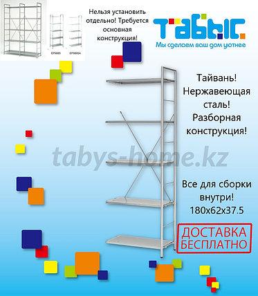 """Стеллаж для торговли """"Табыс"""" ЕР 9885 A из 5-и полок, торговое оборудование, фото 2"""