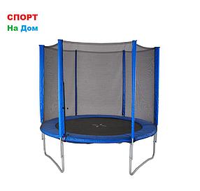 Батут с защитной сеткой 10 футов ( диаметр 305 см.)