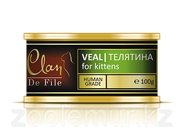 Clan De File консервы для котят (с телятиной) 100 гр.