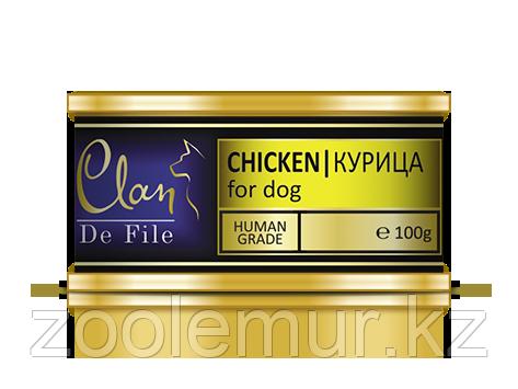 Clan De File консервы для собак (с курицей) 100 гр.