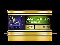 Clan De File консервы для щенков (с телятиной) 100 гр.