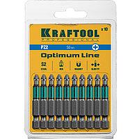 "Биты, PZ2, 50 мм, Optimum Line, тип хвостовика E 1/4"", 10 шт в блистере, KRAFTOOL"