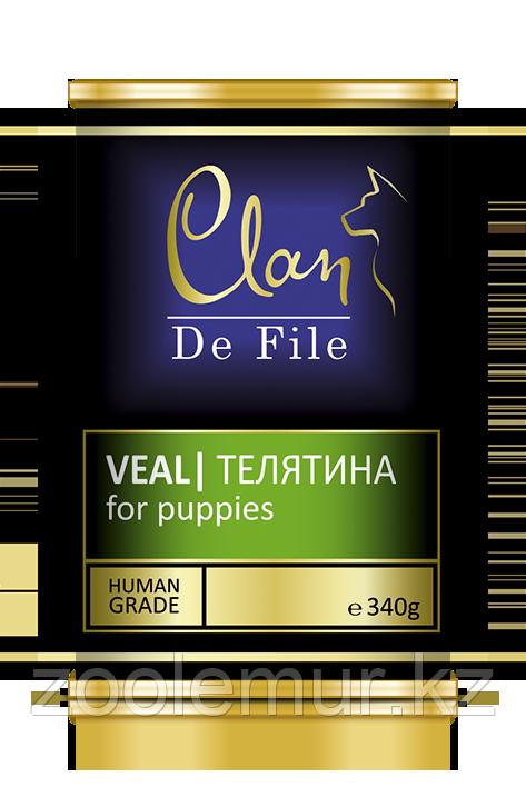 Clan De File консервы для щенков (с телятиной) 340 гр.