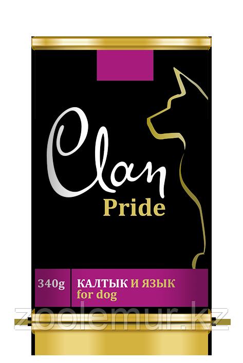 Clan Pride консервы для собак (говяжий калтык и язык) 340 гр.