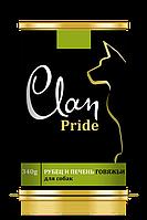 Clan Pride консервы для собак (рубец и печень говяжья) 340 гр.