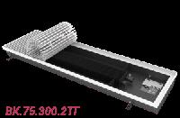 Внутрипольный конвектор отопления без вентилятора ВК.75.300.2ТГ