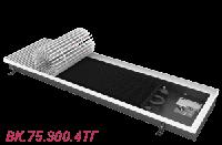Внутрипольный конвектор отопления без вентилятора ВК.75.300.4ТГ