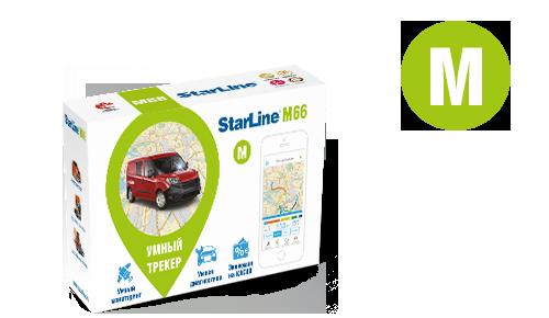 StarLine М66M ГЛОНАСС+GPS Маяк