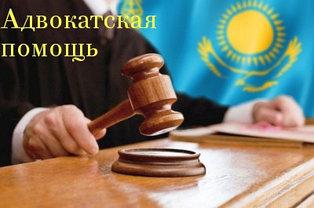 Защита интересов в судах., фото 3