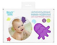 Антискользящие мини-коврики ROXY-KIDS для ванны. Цвета в ассортименте. 12 шт.