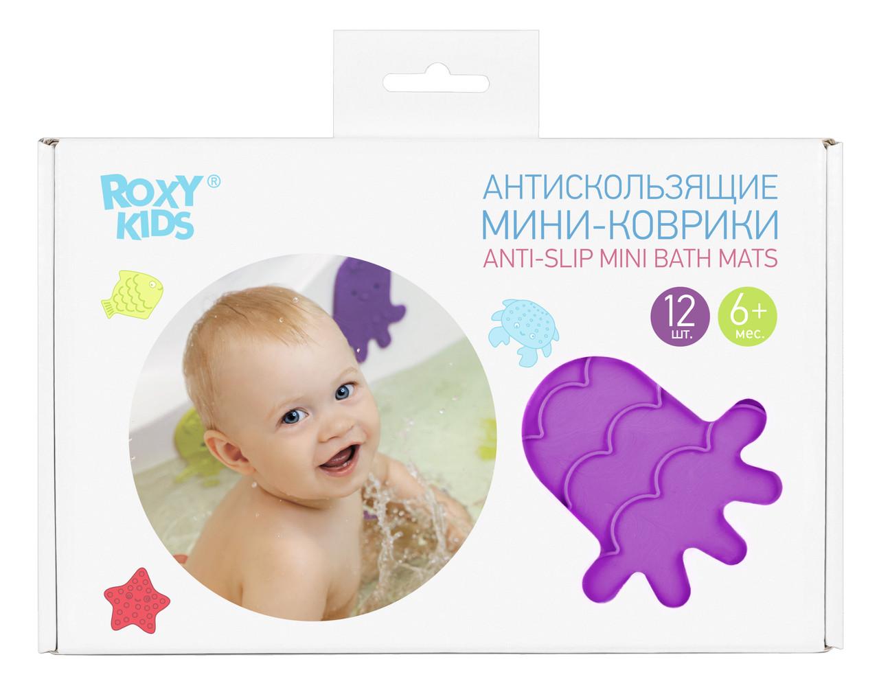 Антискользящие мини-коврики ROXY-KIDS для ванны. Цвета в ассортименте. 12 шт. - фото 1