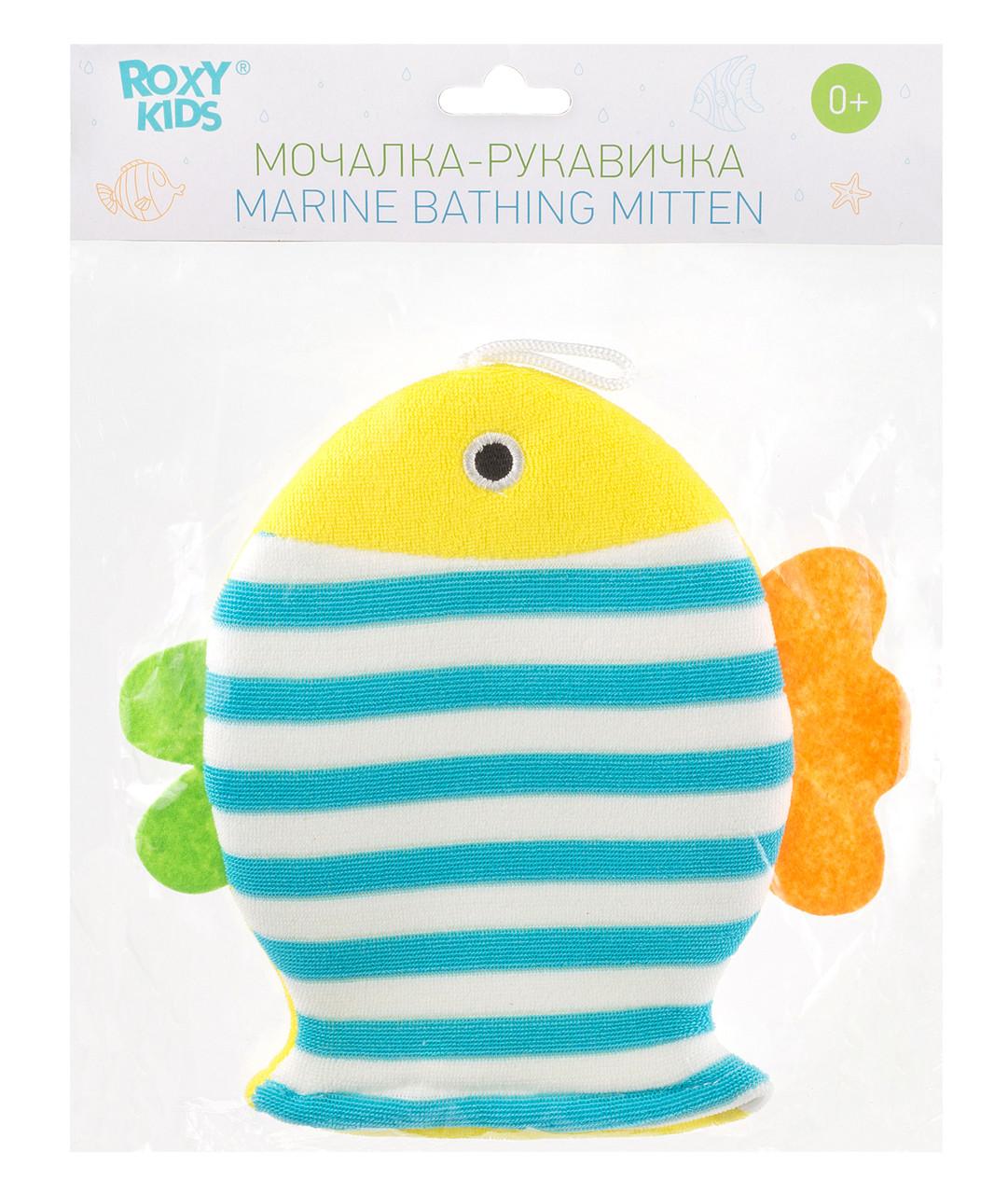 Махровая мочалка-рукавичка «Рыбка» - фото 1