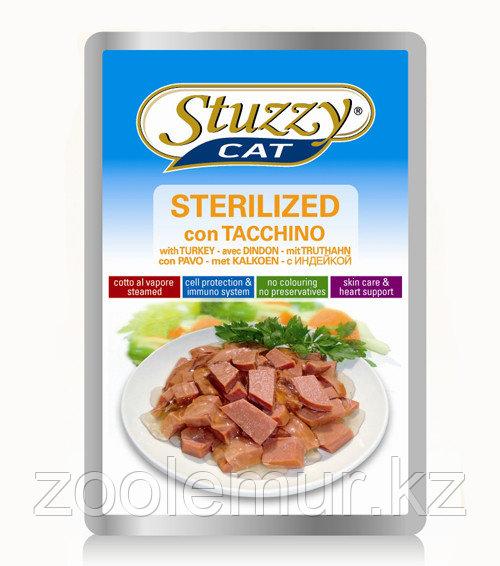 STUZZYCAT - для стерилизованных кошек и кастрированных котов 100гр.